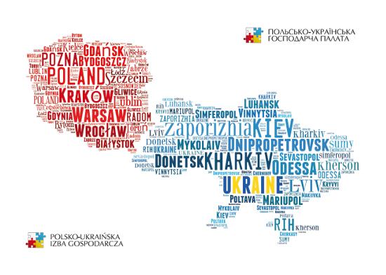 poland-ukraine2016